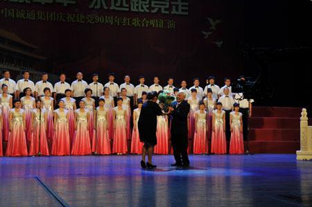 中唱总公司-弹起我心爱的土琵琶-集团庆祝建党90周年红歌合唱汇演成